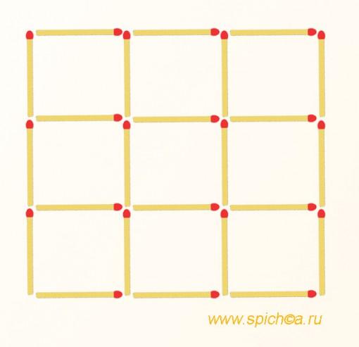 Из 9 квадратов пять