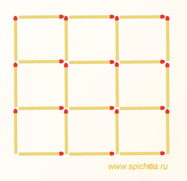 Оставить 2 квадрата