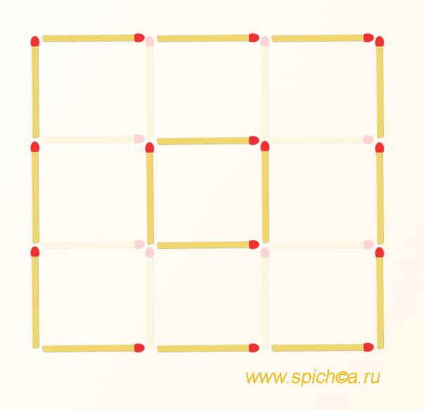Оставить 2 квадрата - ответ