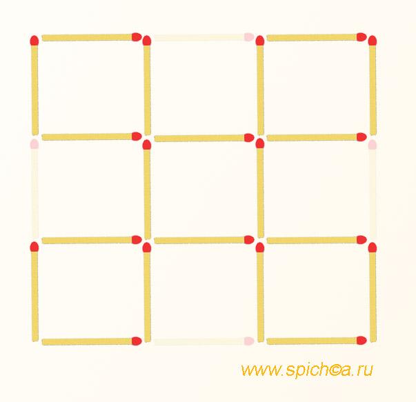 Оставить 5 квадратов