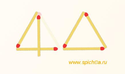 4 треугольника - ответ