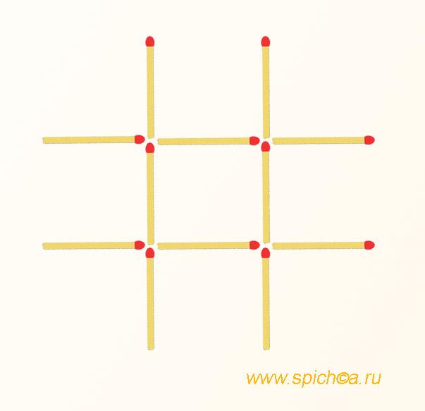 получите 3 квадрата из решетки