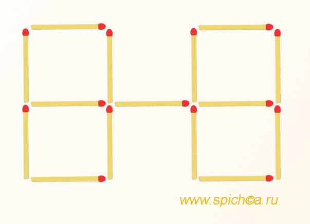 5 квадратов из 4