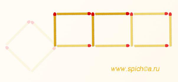 ключ - переложите 4 спички - ответ