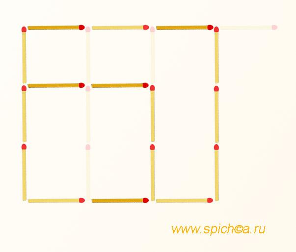 змейка - ломаная линия - ответ 2