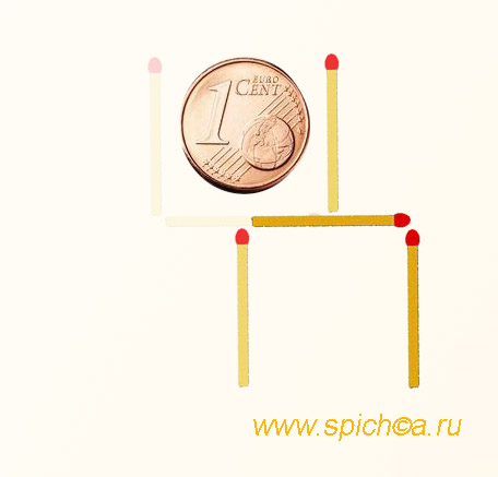 монетка вне бокала - ответ 1