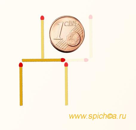 монетка вне бокала - ответ 2