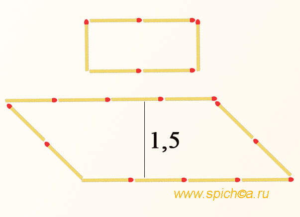2 четырехугольника - ответ