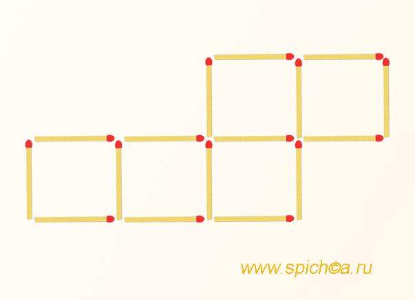Как из пяти квадратов сделать один 41