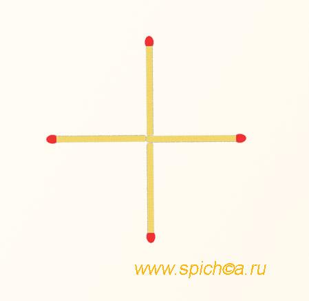 Из спичечного креста квадрат