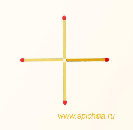 Из спичечного креста квадрат - ответ
