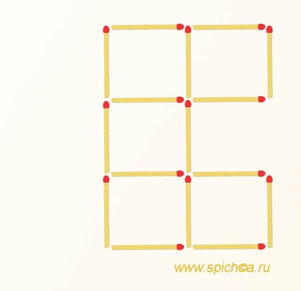 Из 5 квадратов четыре