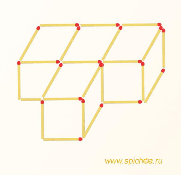 Из 4 спичечных кубов три