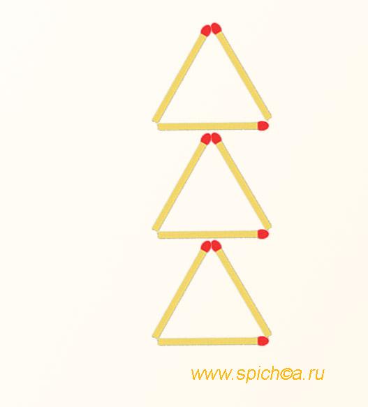 Из 3 спичечных треугольников четыре