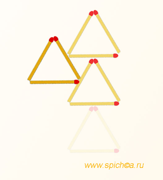 Из 3 спичечных треугольников четыре - решение