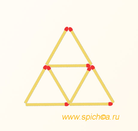 Из 4 спичечных треугольников два