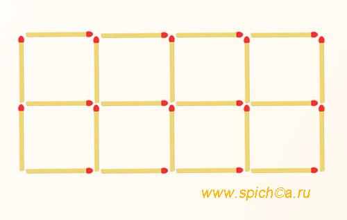 Уберите 5 спичек - 4 квадрата