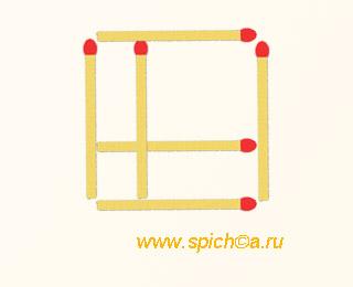 3 квадрата из 6 спичек - решение