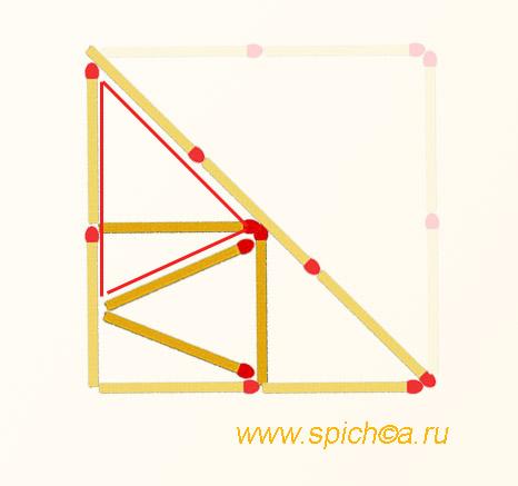 из двух 7 треугольников - ответ