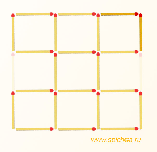 Из 8 квадратов 7 - решение