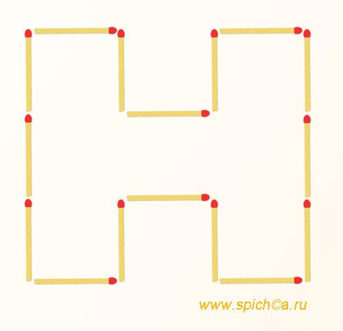 Из буквы Н два квадрата