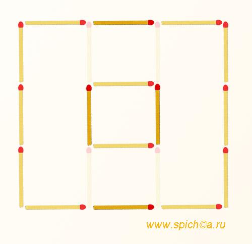 Из буквы Н два квадрата - решение 1
