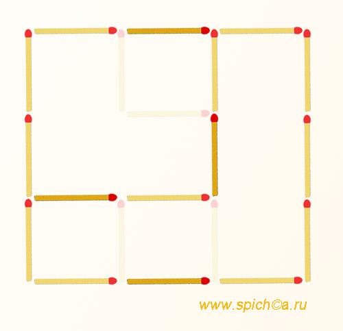 Из буквы Н два квадрата - решение 2