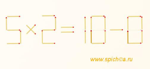 Исправьте равенство 5х2=19-9 - решение 3