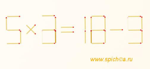 Исправьте равенство 5х2=19-9 - решение 4