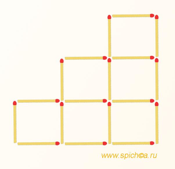 Из спичечной лесенки 4-ре квадрата