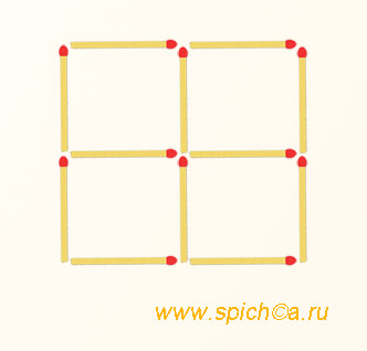 Из 4 квадратов два