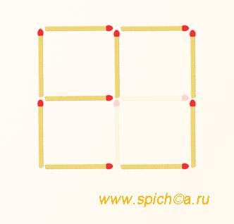 Из 4 квадратов два - решение