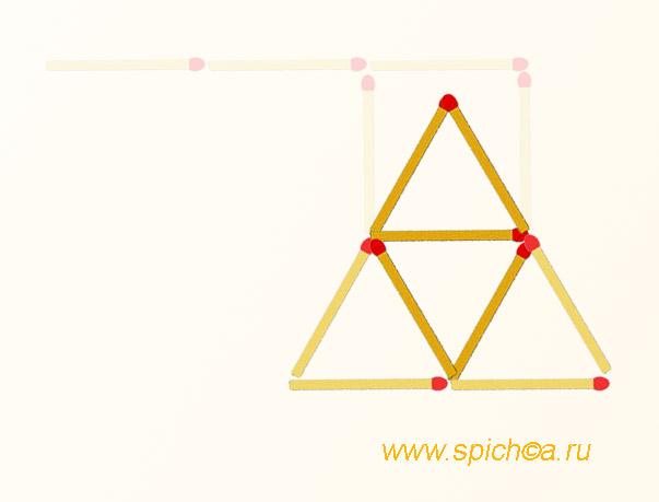 Из топора 5 треугольников - решение