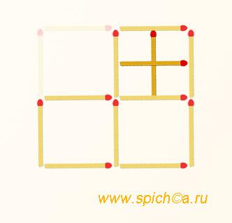 Из 4 квадратов семь - решение