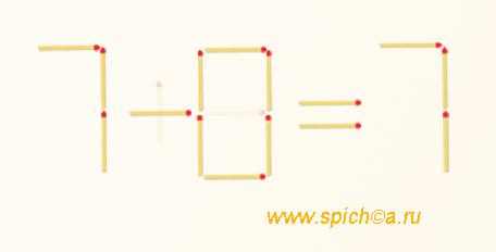 Исправьте равенство 7+3=7 - решение 3