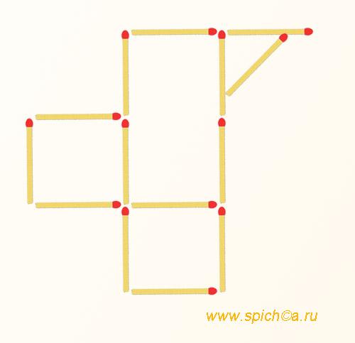 Переложить 3 спички, получить 3 квадрата
