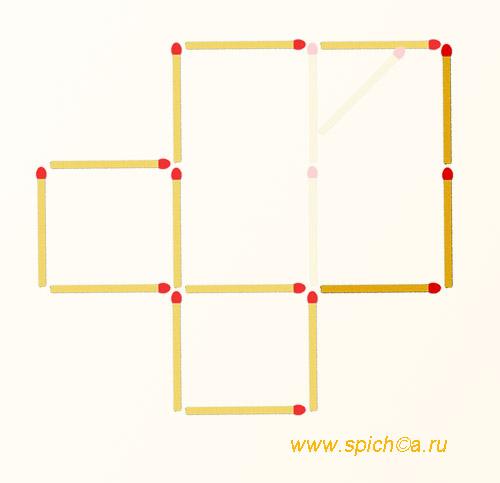 Переложить 3 спички, получить 3 квадрата - решение