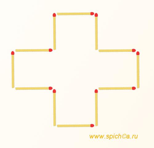 12-тиугольник с прямыми углами - решение