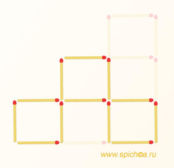 Из 6 квадратов три - решение 3