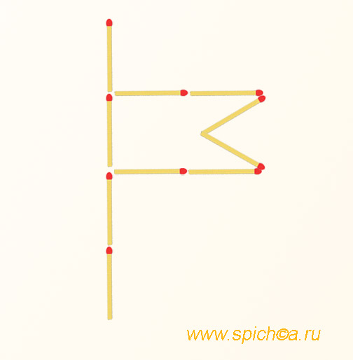 Из флага 1 шестиугольник и 2 треугольника