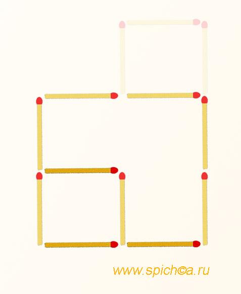 Из груды спичек 2 квадрата - решение