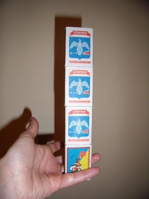 4 или 6 коробочек - фокус