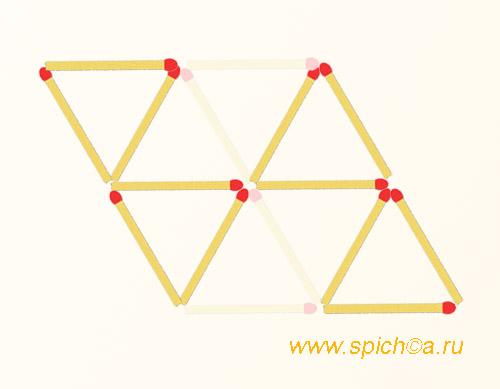 Из 8 треугольников 4 - решение