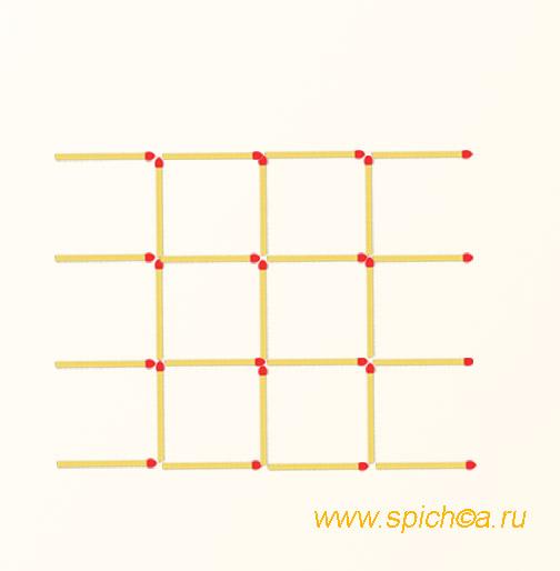 Из забора 6 квадратов
