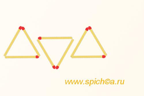 Исчезновение спичечных треугольников - фокус