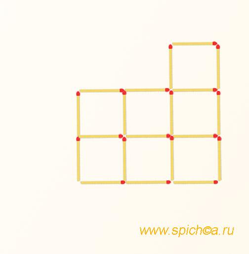 Из 7 квадратов четыре