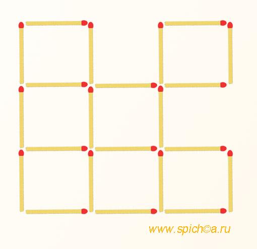 Из 7 квадратов пять