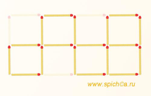 Из 8 квадратов пять - решение 1