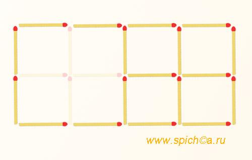 Из 8 квадратов пять - решение 2