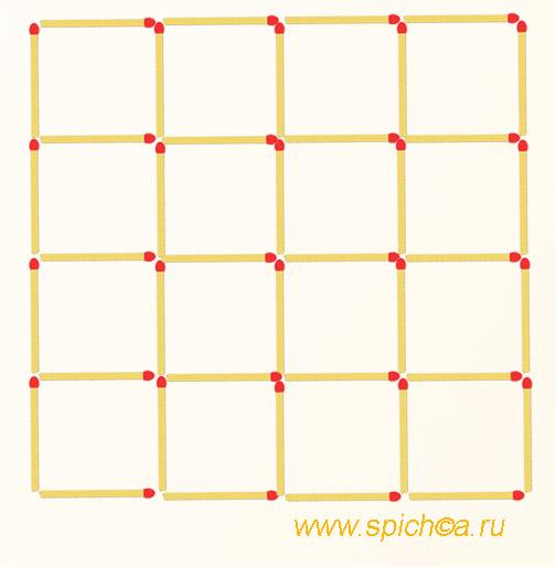 Из 16 квадратов три
